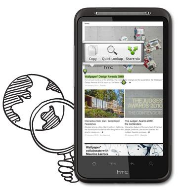 Forøg din viden med HTC